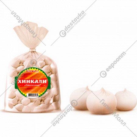 Хинкали «Грузинские» 700 г