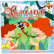 Развивающая игра: «Хамелеон» Т606-D6757-1227-21.