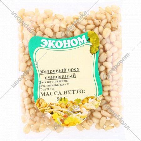 Кедровый орех «Эконом» очищенный, 50 г.
