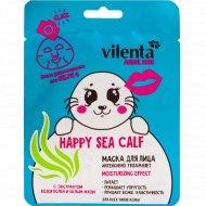 Маска для лица «Happy sea calf» интенсивно увлажняющая, 1 шт.
