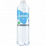 Вода питьевая «Нарач» негазированная 1 л.