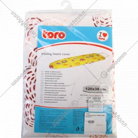 Чехол для гладильной доски «Toro» 120 х 38 см.