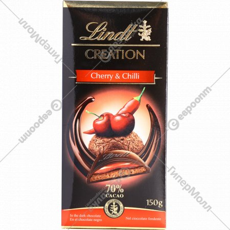 Шоколад горький «Creation» шоколадный мусс, вишня, перец Чили, 150 г.