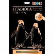 Гравюра «Декола» пингвины, золото, 210х297 мм, 350 г.