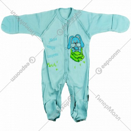 Комбинезон детский КЛ.310.009.0.139.005, голубой.