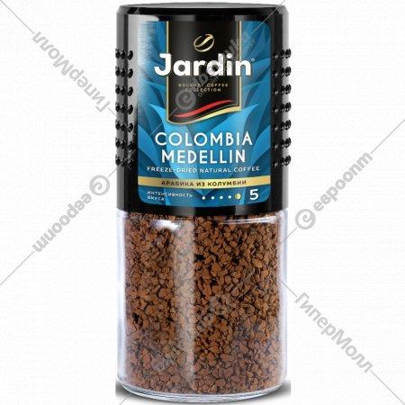 Кофе растворимый «Jardin» колумбия меделлин 95 г.