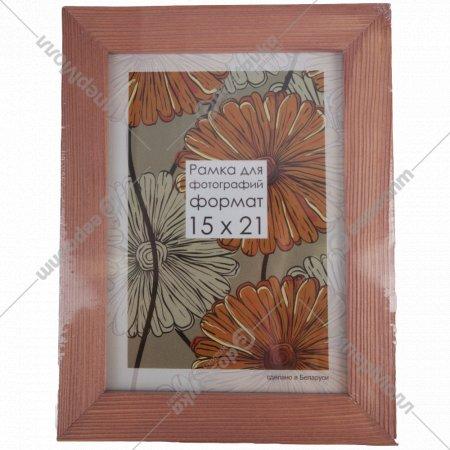 Рамка деревянная со стеклом 15х21 см.