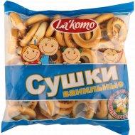 Сушки «La'komo» ваниль, 200 г.