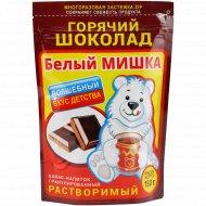 Горячий шоколад «Белый мишка» растворимый, 150 г.