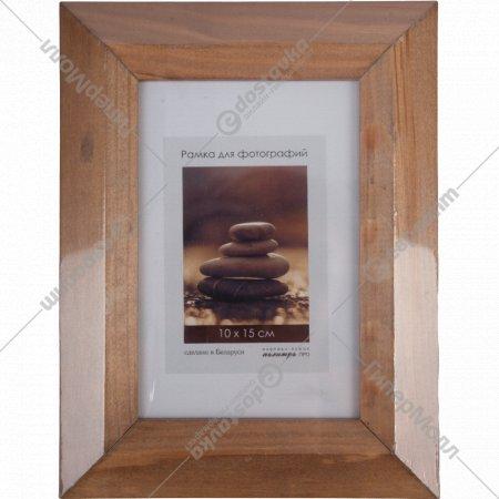 Рамка деревянная со стеклом, 10х15 см