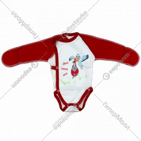 Полукомбинезон детский «Амелли» красный.