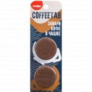 Кофе молотый «Coffeetab» горчинка, 15 г.