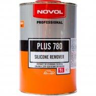 Смывка силикона «Novol» Plus 780, 39042, 1 л