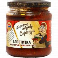 Аппетитка «По рецепту бабушки Сирануш» жгучая, 450 г.