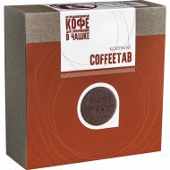 Кофе молотый «Coffeetab» крепкий, 247.5 г.
