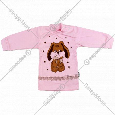 Водолазка детская КЛ.090.002.0.011.005, розовая.