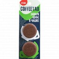 Кофе молотый «Coffeetab» органик, 15 г.