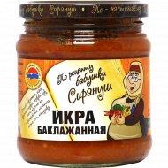 Икра баклажанова «По рецепту бабушки Сирануш» 460 г.