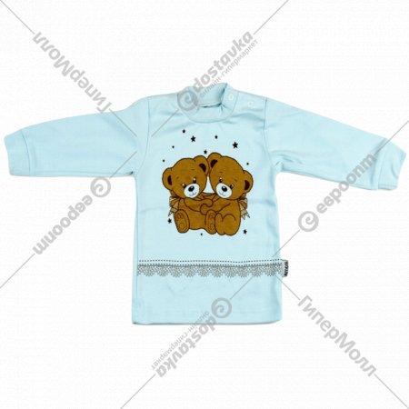 Водолазка детская КЛ.090.002.0.011.005, голубая.