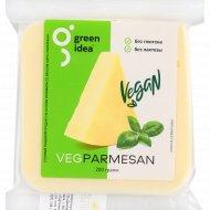 Сыр «Green Idea» пармезан, 200 г.