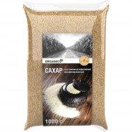 Сахар тростниковый «Organico» песок, 1 кг