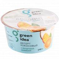 Десерт кокосовый «Green Idea» апельсин и манго, 140 г.