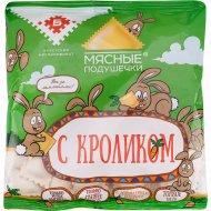 Пельмени «Мясные подушечки» с кроликом, замороженные, 430 г