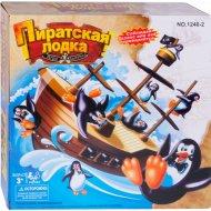 Игра настольная «Пиратская Лодка» С1279363.