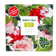 Набор косметики «Nature Box» botanic Beauty, 75г+285г.