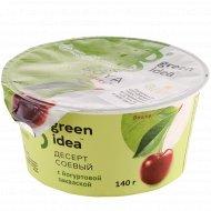 Десерт соевый «Green Idea» вишня, 140 г.