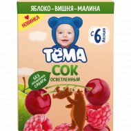 Сок осветленный «Тема» яблочно-вишнево-малиновый, 200 мл.