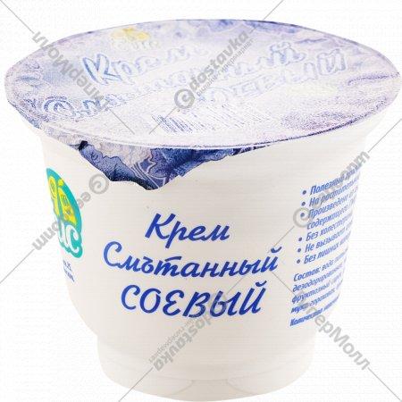 Крем сметанный «Бис» 200 г.