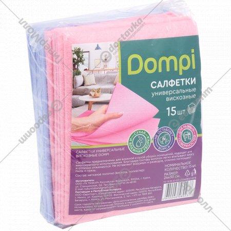 Салфетки вискозные «Dompi» универсальные, 24х30 см., 15 шт.