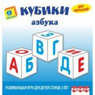 Кубики для малышей «Азбука».