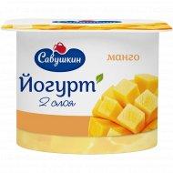 Йогурт двухслойный «Савушкин» манго, 2%, 120 г.