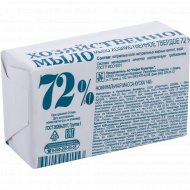 Мыло хозяйственное «Nefis» 72% в этикетке, 140 г