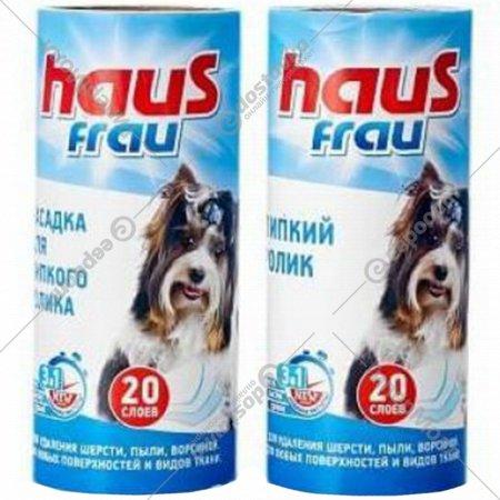 Набор роликов для одежды «Haus Frau» 2 насадки, 20 слоев.