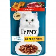 Корм для кошек «Gourmet Perle » с говядиной, 75 г