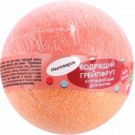 Соль для ванн «Мыловаров» бурлящий шар, бодрящий грейпфрут, 150 г