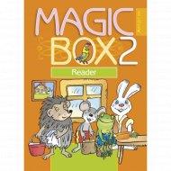 Книга «Английский язык. Magic Box. 2 класс. Книга для чтения».