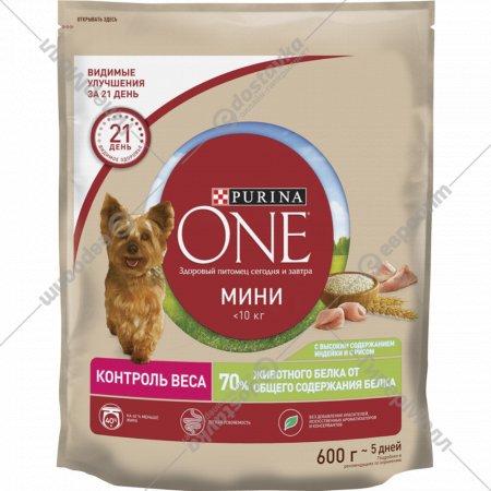 Корм для собак мелких пород «Purina One» Мини, индейка и рис, 600 г.