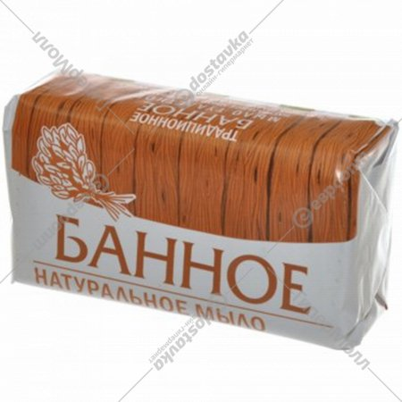 Мыло туалетное «Банное» твердое, 160 г