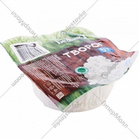 Творог «Беллакт» 5%, 1 кг, фасовка 0.3-0.4 кг