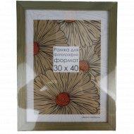 Рамка деревянная со стеклом 30х40 см.