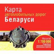 Книга «Карта автомобильных дорог РБ».