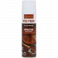 Краска для обуви «Vister» Proff для замши и нубука коричневая, 250 мл.