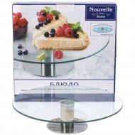 Блюдо стеклянное «Nouvelle» вращающееся, 30 см.