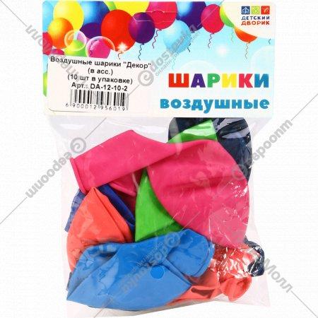 Воздушные шарики «Декор» DА-12-10-2, 10 шт.