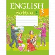 Книга «Английский язык. 3 класс. Рабочая тетрадь. Часть 2».