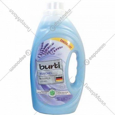 Ополаскиватель для белья «Burti» с запахом лаванды, 1.45 л.
